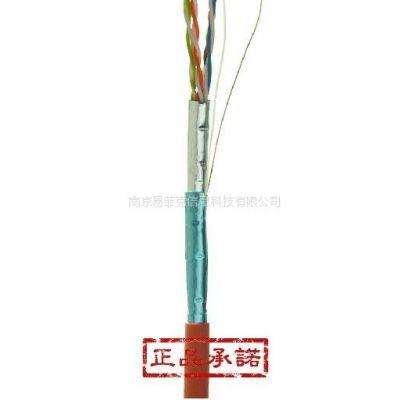 供应耐克森N162.023 室内多模光缆 低烟无卤阻燃 耐克森综合布线江苏省总代理