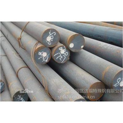 供应70、1.0615优质碳素结构钢
