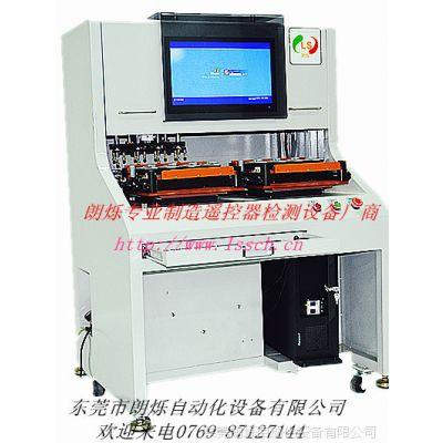 CCD视觉检测机,遥控器屏显丝印按键检测设备,遥控器自动测试机