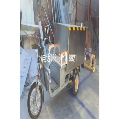 厂家直销小型电动保洁车 HSHY-066