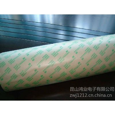 供应湖南3M9786 规格:1270MM*50M  基材:PET 厚度:0.05(mm)