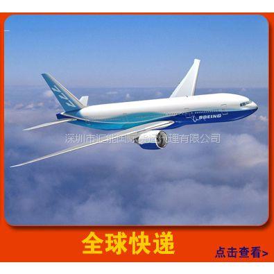 供应 燕窝快递包税进口到中国物流服务