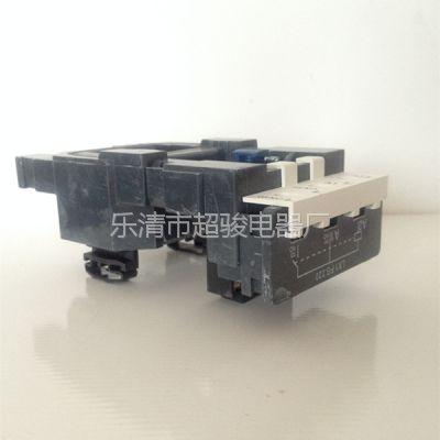 施耐德LX1-FG024交流线圈|LC1-F185接触器线圈批发
