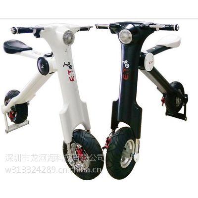 欧美设计 ET-scooter超级电动车最拉风智能电动摩托车 爱斯特专利