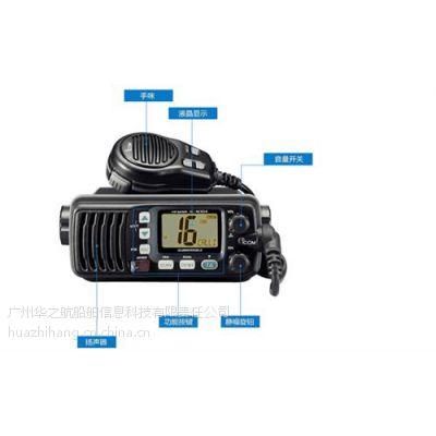 华之航船舶(在线咨询) 甚高频电台 艾可幕甚高频电台