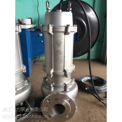 ZGTPYBY不锈钢潜水泵厂家 绝不贩卖以旧翻新 不锈钢潜水泵厂家报价