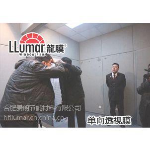 供应安徽反光隔热膜-反射隔热膜-反射玻璃隔热膜-玻璃反射隔热膜