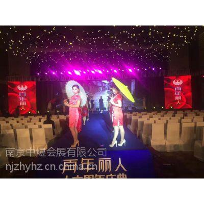 南京公司晚会、会议演出、新年联谊活动,新闻发布会