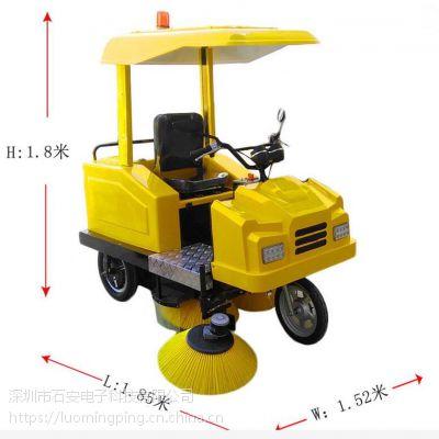 驾驶式电动扫地车扫地机清扫车-自动洒水清扫吸尘收集垃圾