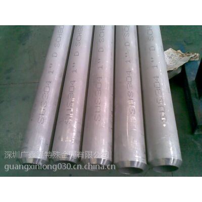 供应不锈钢022CR25NI6MO2N