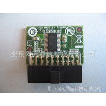 供应11013179联想T168G7硬盘 保护卡 还原卡 联想服务器整机及配件