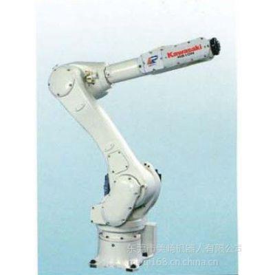 供应供应川崎工业机器人RS15X小型到中型通用机械手 R系列 涂装机器人