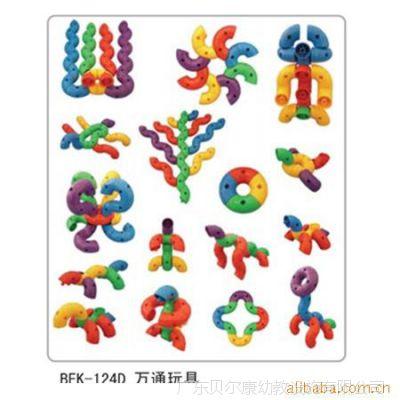 塑料积木、儿童积木、儿童玩具、积木、积木生产厂、塑料积木