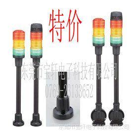 供应PATLITE三色灯 MG-302B-RYG信号灯 机械设备专用信号灯