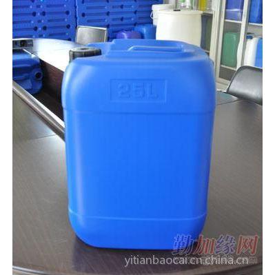 供应东莞25KG化工桶,深圳25升塑胶桶,25公斤蓝色化工桶,25公升小口化工桶现货供应厂家!