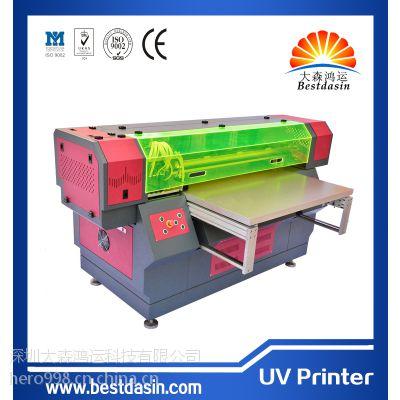 致富机械设备pvc万能打印机 手机皮套手机壳名片3duv万能印刷机