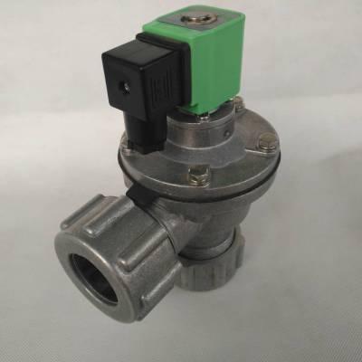 鑫佳供应电磁脉冲阀 DMF-ZM速联脉冲电磁阀 螺纹电磁换向阀