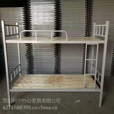 宏宝双层床上下铺床 学校用品员工床单人床