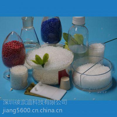深圳厂家直供免费拿样金全牌PP、PE、PVC等专用优质增韧剂