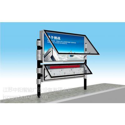 阅报栏 中阳广告设备生产宣传栏