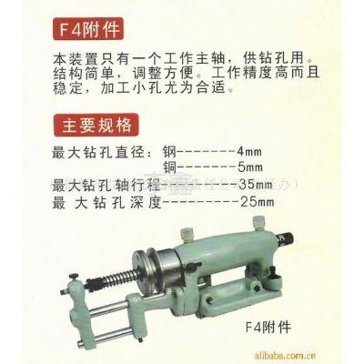 供应CG1107自动车床单轴钻孔附件
