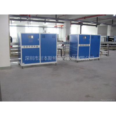 供应水冷机-低温粉碎冷水装置