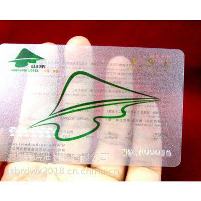 供应厂家专业制作精美透明卡、全透明卡、PVC透明卡