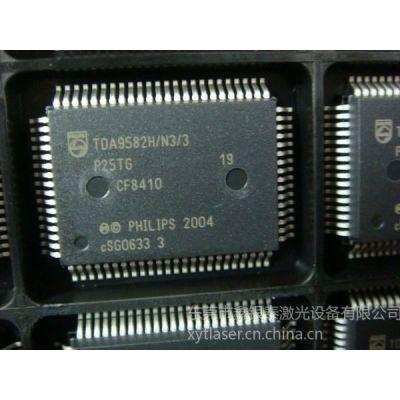 供应长安虎门激光镭射加工 耳机数码产品激光打标刻字 沙头振安科技园激光加工