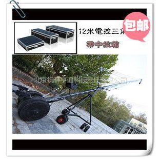 供应仿占美摇臂 12米可拆成10米8米6米三角电控云台摄像摇臂 带中控箱
