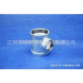 供应厂家直销迈克牌衬塑管件(三通)¢50