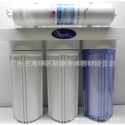 供应直饮水机/净水器/英国道尔顿陶瓷滤芯  烧结炭+树脂 超耐压滤壳