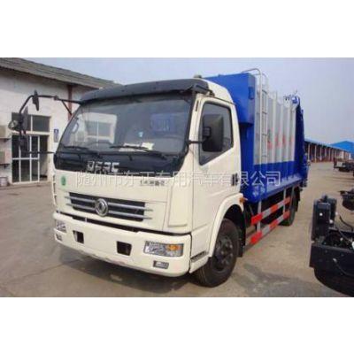 供应东风牌垃圾车 5吨压缩式垃圾车价格厂家图片