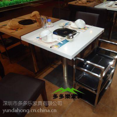 供应小肥羊火锅桌指定厂家供应商 专业定做火锅店桌子