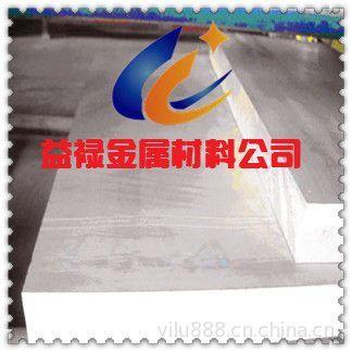 供应2017-F铝合金