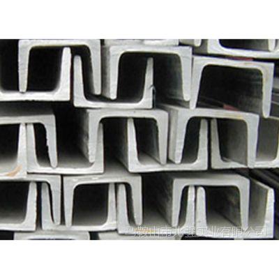 现货供应马钢 唐山 槽钢 8-40规格齐全 品质保障(支持货到付款)