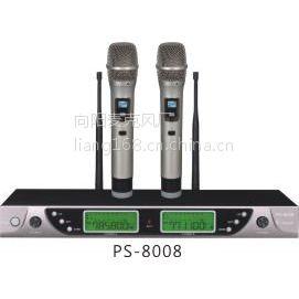 无线麦克风PS-8008