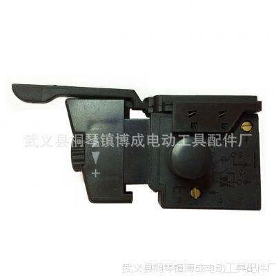 手电钻电子调速开关、电动工具通用配件JC1003-4