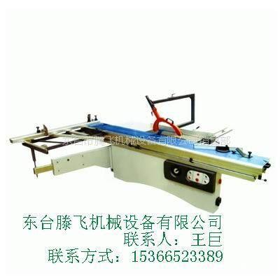 供应批发江苏腾飞精密裁板锯自动裁板机系列