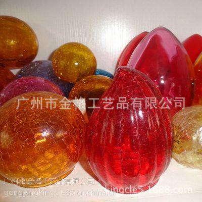 供应彩色裂纹玻璃球 炸水玻璃球 空心磨砂玻璃球 玻璃工艺品