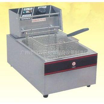 供应FRYKING  炸炉、电炸锅、炸薯条机、台式单缸单筛电炸炉