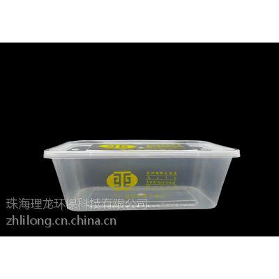 一次性连体单格打包饭盒750ML透明PP环保快餐盒300套可加印LOGO