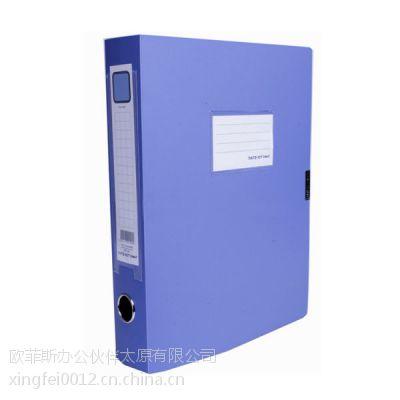 officemate办公伙伴欧标HC35档案盒