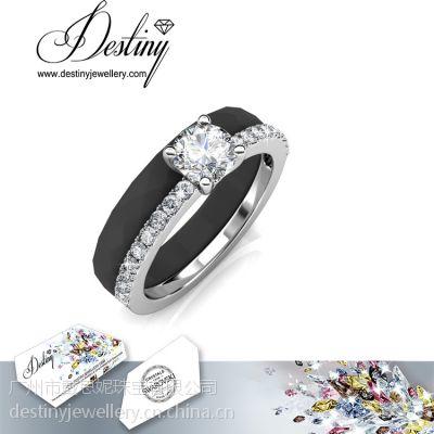 戴思妮 水晶采用施华洛世奇元素双拼时尚戒指 女式饰品厂家直销