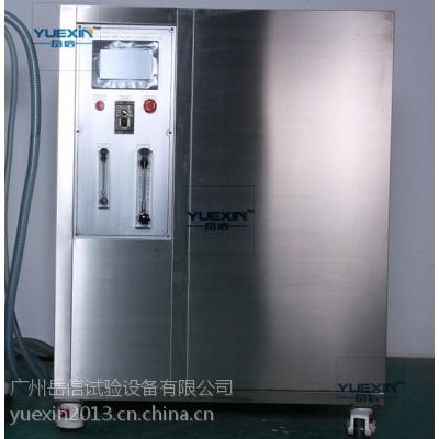 充电桩冲淋试验仪器 IP65防水试验仪器 岳信品牌 2年质保