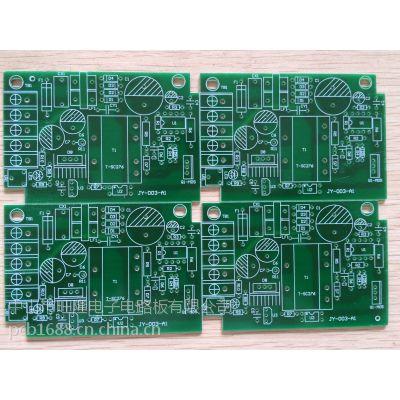 供应供应【2013_超低价PCB电路板打样,小中大批量PCB电路板生产】