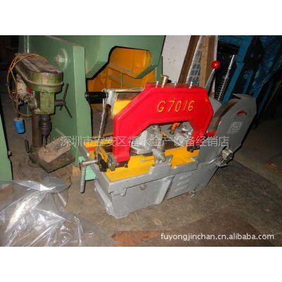 供应批零锯床 优质G7016型卧式弓锯床(实物图)