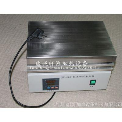 供应【盐城轩源】不锈钢数显加热台 特氟龙数显均温实验用电热板