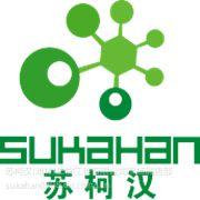 供应SUKAClean T/C卫生间清洁剂