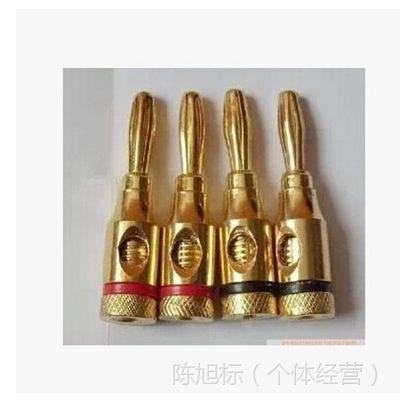 厂家直销发烧高品质百威镀金香蕉头音响插头插座喇叭音频连接头
