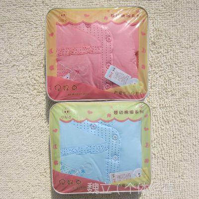 新款纯棉儿童棉服 婴儿棉衣套装 婴幼儿棉衣棉裤宝宝保暖套三件套